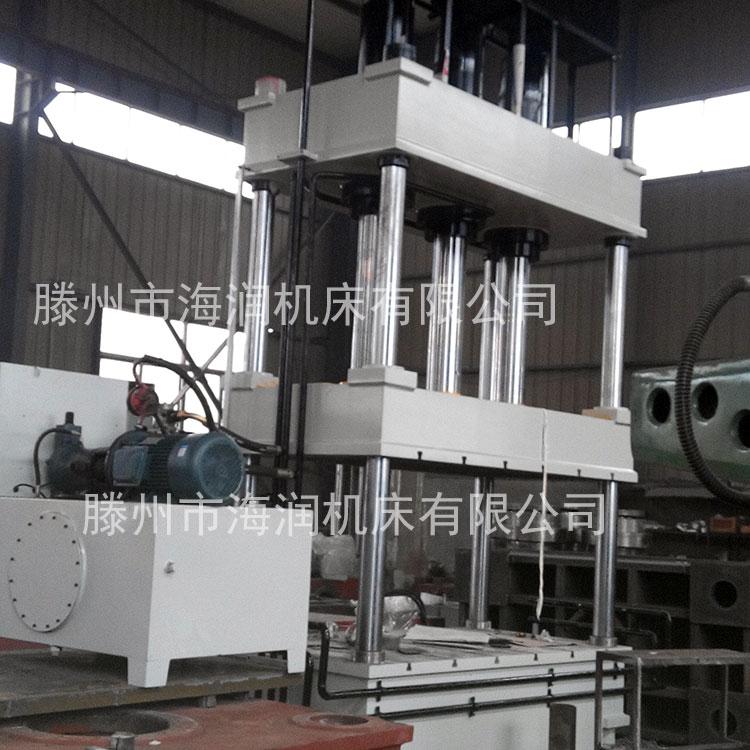 四柱液压机400吨烟叶成型油压机