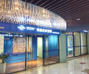 上海镜面医疗科技集团有限公司