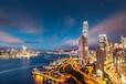 香港公司注冊香港公司做審計的好處