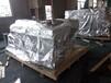 防銹木箱包裝真空包裝海運木箱防銹防潮防霉