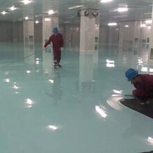 永州工廠車間環氧防靜電自流平面漆廠家直銷圖片