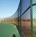 江蘇足球場圍欄直銷價格
