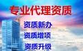 贵州建筑公司新办贵州建筑公司转让贵州建筑公司人员证书