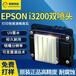 莆田靓辉数码厂家直销I3200喷头童装个性定制数码印花机