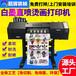 靚輝機械供應全新I3200噴頭LH-600服裝定制白墨柯式燙畫機
