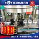 易拉罐封罐機灌裝機生產線碳酸飲料灌裝設備易拉罐封口機