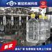 飲料灌裝機礦泉水灌裝封口旋蓋機全自動飲料生產線設備