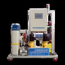 和创智云电解食盐消毒设备,蓟县订制次氯酸钠发生器规格齐全图片