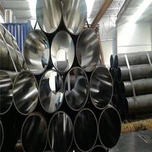 荊州生產不繡鋼絎磨管不繡鋼絎磨管現場切割圖片