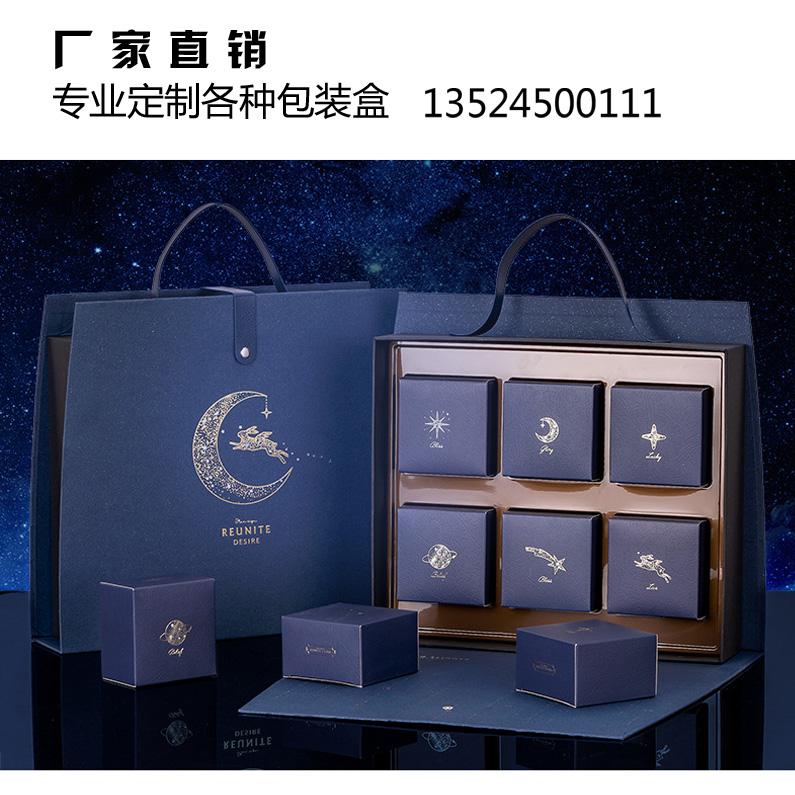 绍兴包装盒印刷厂