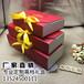上海禮品包裝盒生產廠家