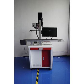 紫外视觉自动定位快速激光打标机光纤激光打标机激光定制机