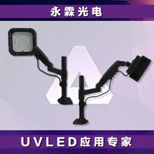 深紫外線LED燈試驗用LED燈可定制單波長多段波長組合圖片