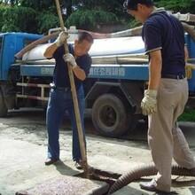 萬江化糞池清理服務費用圖片