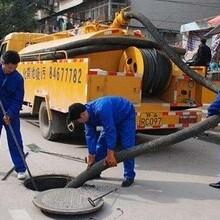 鹽田化糞池清理服務電話圖片