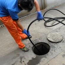 龍崗疏通下水管道上門服務圖片