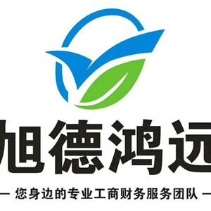 北京旭德鸿远企业管理有限公司