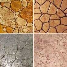 廣東景觀防滑水泥壓模地坪材料廣州混凝土藝術壓花地坪生產廠家圖片