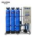 0.5噸單級反滲透設備藍色玻璃鋼材質廣西華蘭達