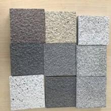 淄博仿石磚生產廠家圖片