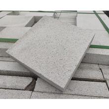 淄博陶瓷pc磚銷售圖片