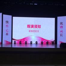 咸寧市LED高清大屏租賃公司圖片
