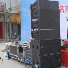 漢陽區音響出租公司圖片