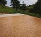 滁州印花地坪混凝土景觀壓模地坪藝術地坪設計生產施工廠家