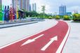 浙江金华厂家景观工程强固透水地坪路面透水混凝土施工