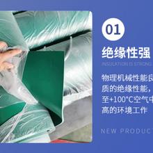 配電室耐壓10KV絕緣膠墊圖片