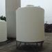 5噸錐底塑料桶5立方錐底儲罐
