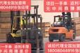 蘇州出國勞務年薪50萬起國家備案315打假資質