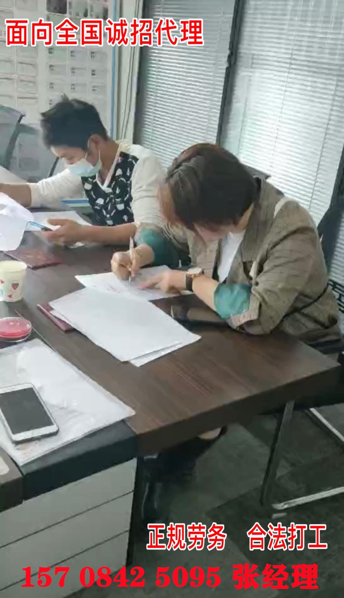 云南保山正规中建出国劳务-招库管员-只上白班