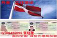 北京朝陽正規出國勞務公司-雇主保簽-只上白班