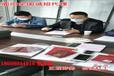 遼寧大連正規出國勞務派遣公司-普工包裝工出國打工包吃住上5休二