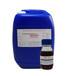 鉆井液用油基泥漿抗高溫乳化劑的客戶應用案例