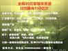 邵阳互联网广告发布找互坤传媒