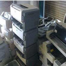 深圳鹽田區辦公設備高價回收圖片