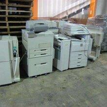 清远办公设备回收站