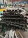 安徽不銹鋼凹槽管異型管廠家批發