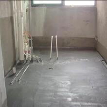 蕪湖繁昌區廚房防水不敲墻公司報價圖片