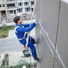 蕪湖鳩江區外墻防水服務費用圖片