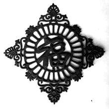 泰山区铸铁花件批发价格图片
