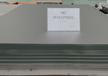 廠家供應TA1耐腐蝕純鈦鈦板