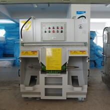 湿式除尘设备环保砂带机抛光机图片