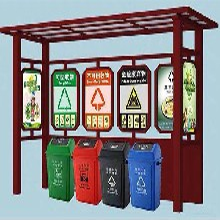 丽水垃圾分类亭价格图片