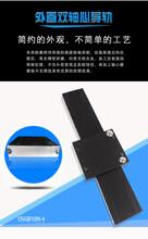蘇州雙軸心導軌生產廠家圖片