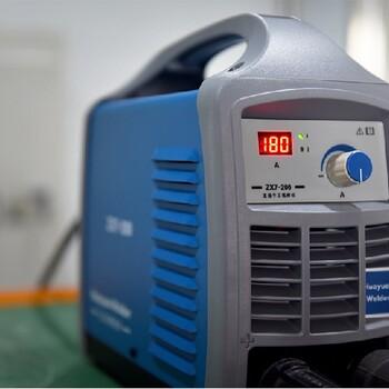 华远逆变式直流弧焊机ZX7-200,采用IGBT逆变技术,焊缝成型美观