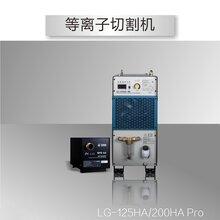 成都華遠逆變式機用等離子切割機LG-200HAPro大功率散熱圖片