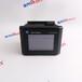 電絕緣裝置接口2711-K8